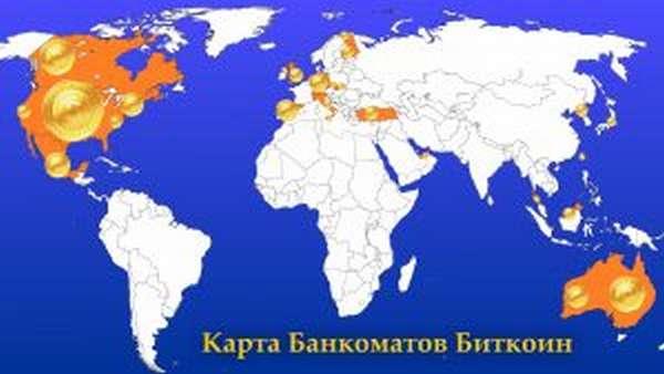 Cпособы вывести Биткоины в рубли какой из них самый удобный?