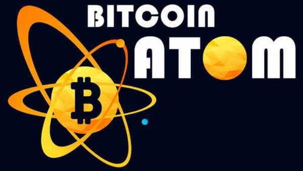 график Биткоин Атом