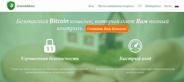 Какой кошелек выбрать для криптовалюты универсальный мультивалютный
