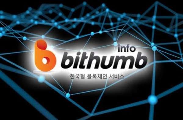 сайт корейской биржи криптовалют