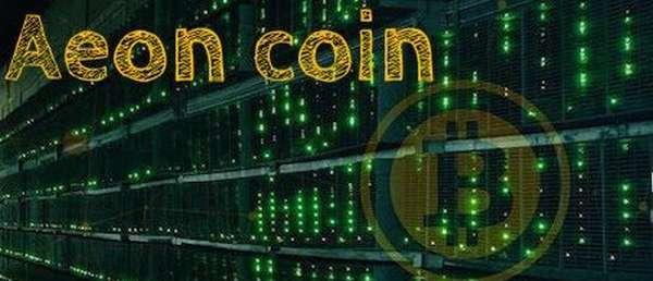 криптовалюта AEON, курс