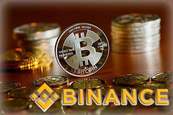 биржа криптовалют Бинанс на русском
