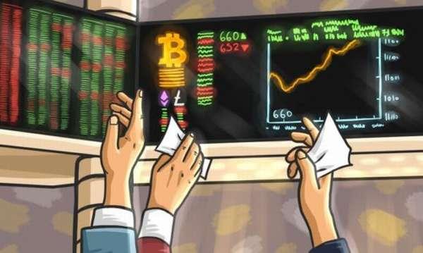 на какой бирже лучше торговать криптовалютой новичку