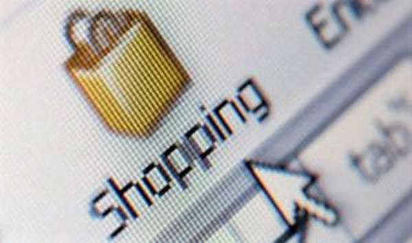 Бизнес план для интернет-магазина