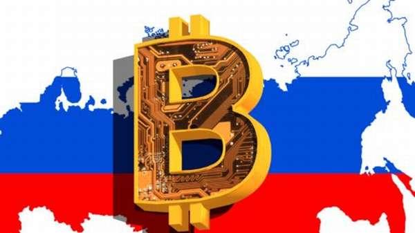 как купить Биткоин за рубли в России