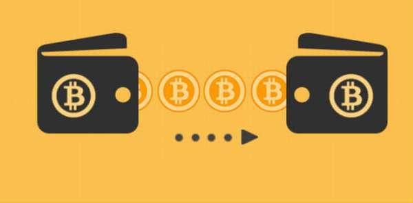 Транзакция крипты