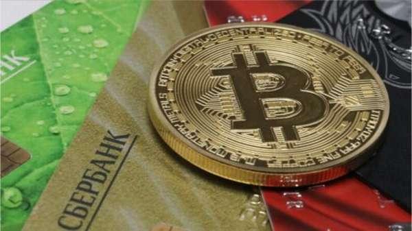 купить Биткоин за рубли через Сбербанк онлайн