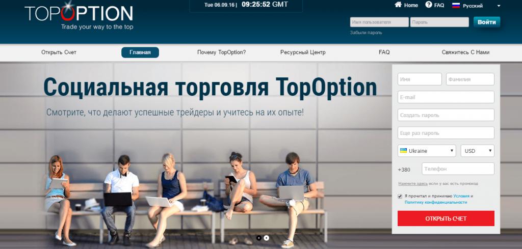 topoption com