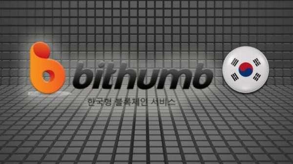 отзывы о корейской бирже криптовалют Bithumb