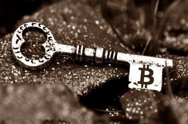 что такое закрытый ключ биткоин адреса
