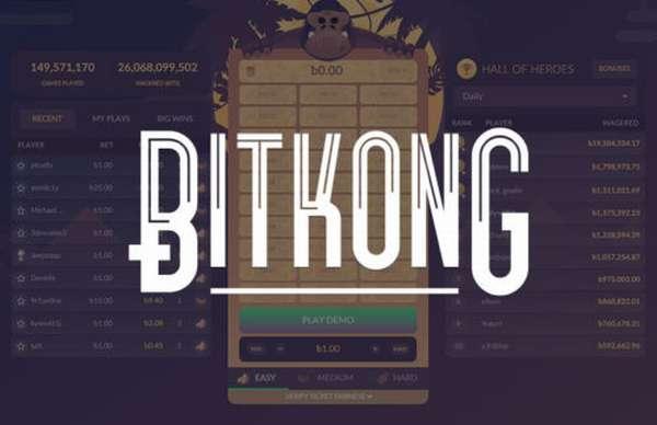 правила игры в биткоин Битконг