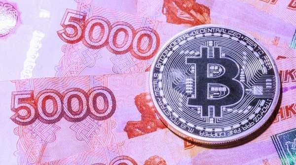 Криптовалюты должны облагаться налогом в России
