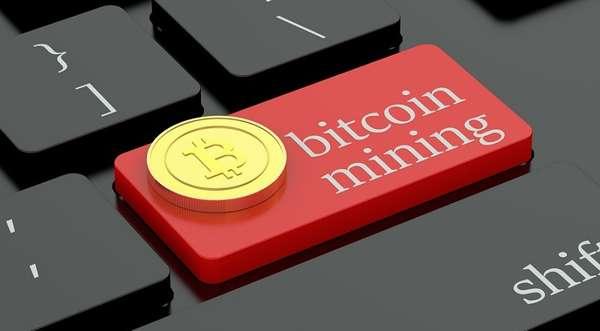 программа для майнинга криптовалюты