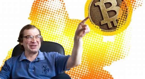 сайт криптовалюты Мавроди