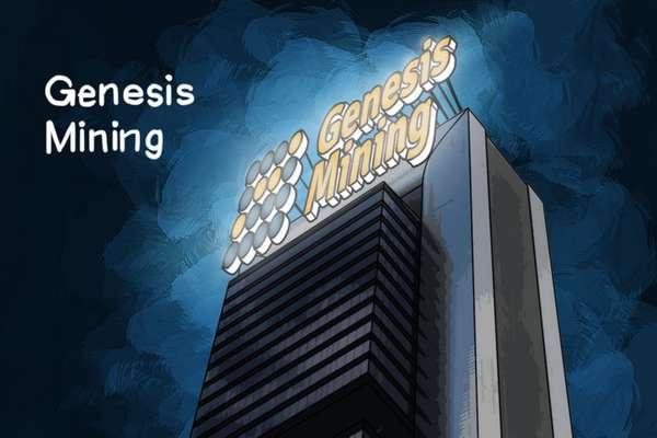 Генезис майнинг, официальный сайт