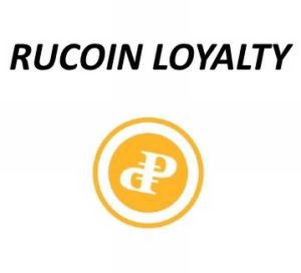 Национальная криптовалюта Rucoin. Есть ли у нее перспективы?