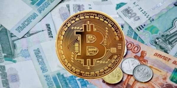 сколько стоил биткоин в рублях, когда он появился