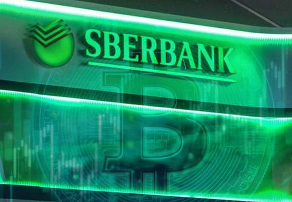 минимальная сумма обмена биткоина на Сбербанк