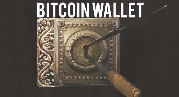 как взломать биткоин в 2018 году