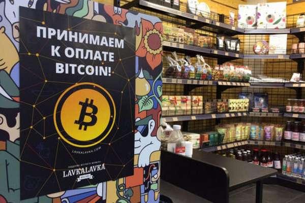 что можно купить за биткоины в России сегодня