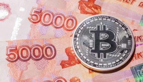 биржи криптовалют с выводом в рублях на русском