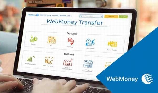 WebMoney – это электронная платежная система