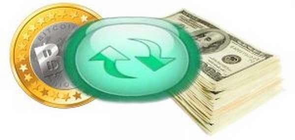 Вывод биткоинов с кошелька как получить реальные деньги