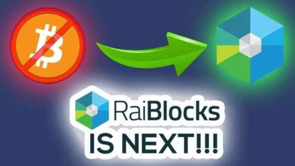 где купить криптовалюту Raiblocks
