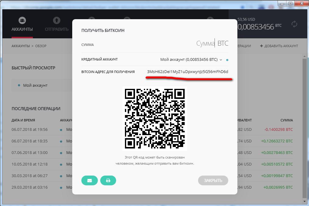 Ledger Wallet Bitcoin