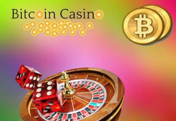 рейтинг надежных биткоин казино