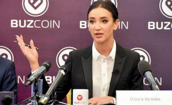 Бузова создала криптовалюту Бузкоин