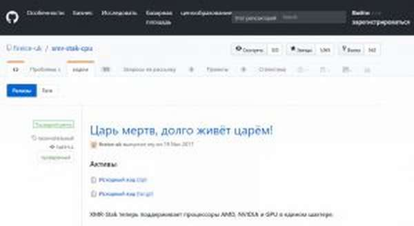 Карбованец обзор криптовалюты с украинским корнями