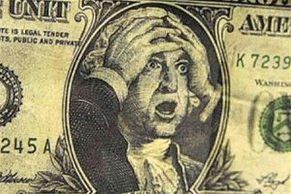 Есть ли смысл сейчас покупать Bitcoin?
