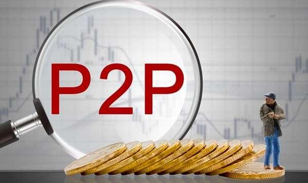 биржа P2P кредитования