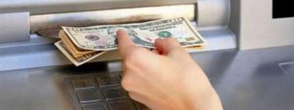 Обмен валюты через банкомат