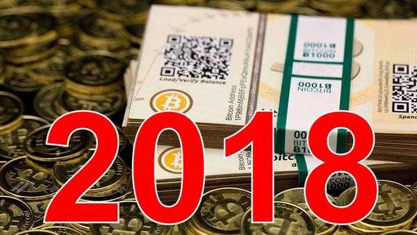 сколько стоит биткоин в 2018 году в рублях