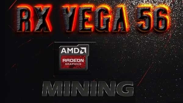 майнинг эфира на Vega 56