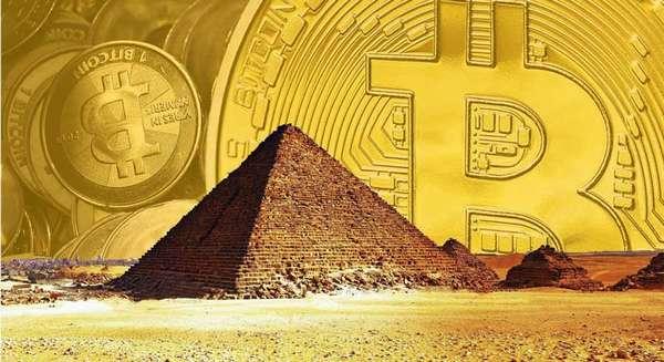 криптовалюта это пирамида или будущее