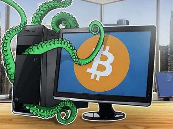 Безопасность сети Bitcoin