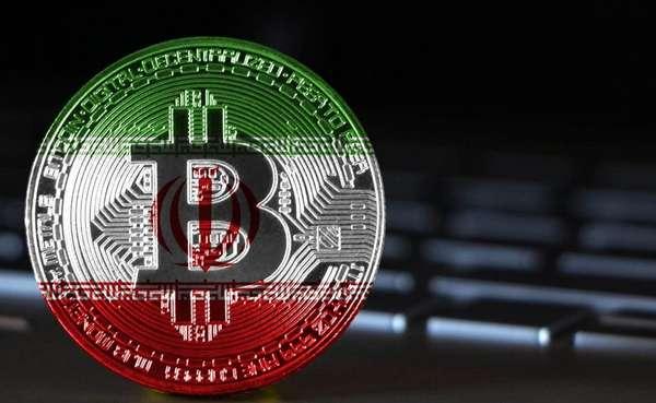 официальный курс биткоина в Иране