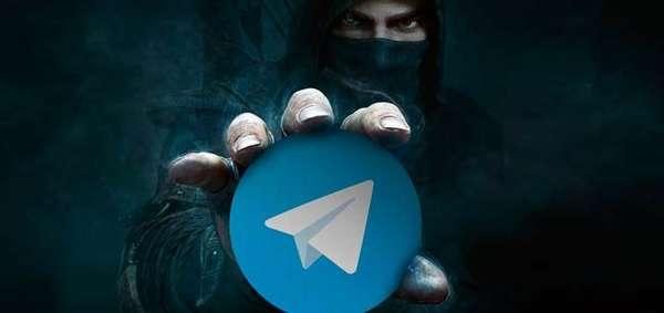 Telegram криптовалюта