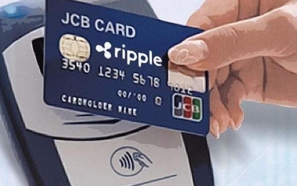 как проверить транзакцию Ripple