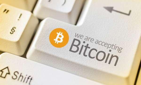 неподтвержденная биткоин транзакция долго висит