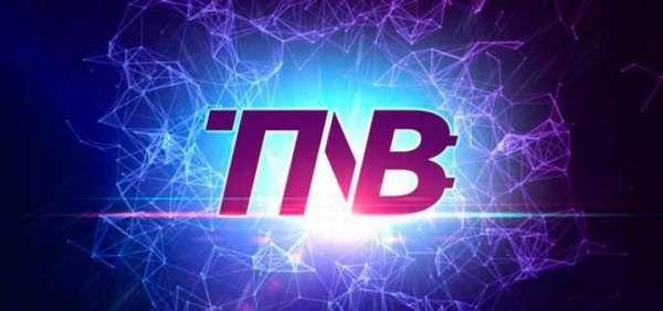 TNB - валюта