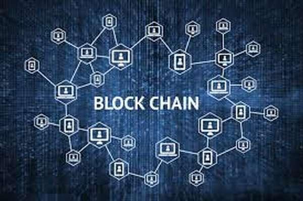 Что такое блокчейн понятным языком