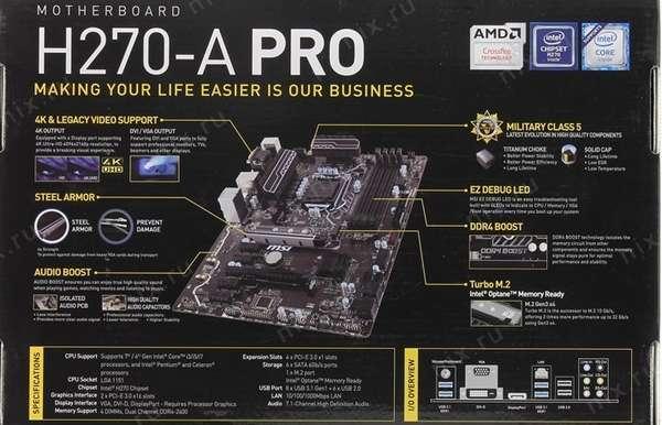 настройка майнинга MSI Z270-A PRO