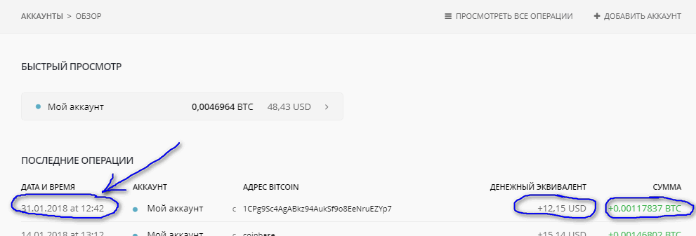 CoinPot- кошелек сбора криптовалют с кранов Bonus bitcoin, Moon Bitcoin, Bitfun, Moon Litecoin, Moon Dogecoin