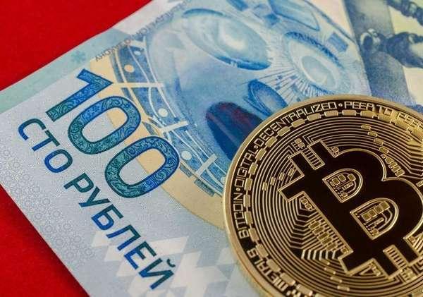 новости, почему биткоин упал в цене