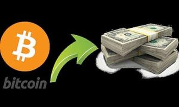 Как обменять криптовалюту на реальные деньги