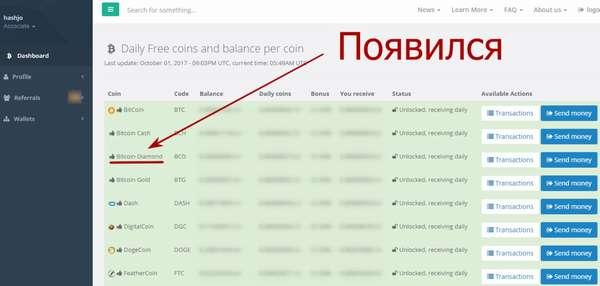 Bitcoin Diamond калькулятор: перевод BCD в доллары и рубли